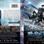 Iceman: The Time Traveller (2018) R1 Custom DVD Cover