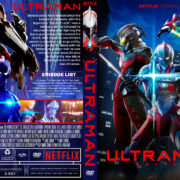 Ultraman: Season 1 (2019) R1 Custom DVD Cover