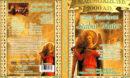 LUIGI BOCCHERINI STABAT MATER (2000) DVD COVER