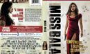 Miss Bala (2019) R1 DVD Cover