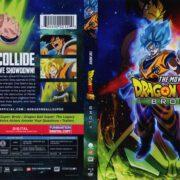 Dragon Ball Super: Broly (2018) R1 Blu-Ray Cover