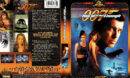 THE WORLD IS NOT ENOUGH (1999) R1 SE DVD COVER & LABEL