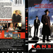LANSKY (1999) R1 DVD COVER & LABEL