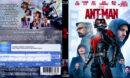 Ant-Man (2015) R2 German Custom Blu-Ray Covers