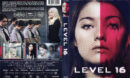 Level 16 (2018) R1 DVD Cover