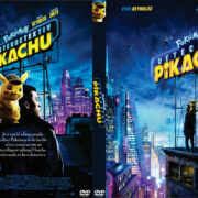 Pokémon Detective Pikachu (2019) R0 Custom DVD cover & labels
