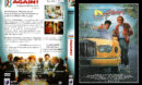18 AGAIN! (1988) R1 DVD Cover & Label