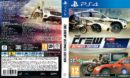 The crew ultimate edition PS4 COVER