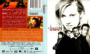 CHASING AMY CRITERION COLLECTION (2000) R1 DVD COVER & LABEL