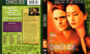 CHINESE BOX (1997) R1 DVD COVER & LABEL