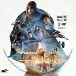 A Star Wars Story: Rogue One (2018) R1 Custom DVD Label