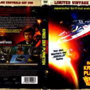 Der große Krieg der Planeten (1977) R2 German DVD Cover