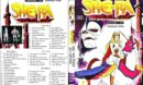 She-Ra Princess of Power-Season 1 (1985) R1 Custom DVD Cover & Labels