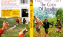 THE COLOR OF PARADISE (2000) R1 DVD COVER & LABEL