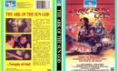 The Ark of the Sun God (1982) R1 Custom DVD Cover & Label