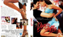DANCE WITH ME (1998) R1 DVD COVER & LABEL