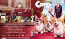 The Queen's Corgi (2019) R1 Custom DVD Cover V2