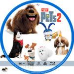 The Secret Life of Pets 2 (2019) R1 Custom Blu-Ray Label