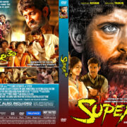 Super 30 (2019) R1 Custom DVD Cover