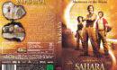 Sahara-Abenteuer in der Wüste (2005) R2 german DVD Cover