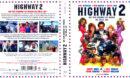 Auf dem Highway ist wieder die Hölle los Highway 2 (1984) R2 German Blu-Ray Covers