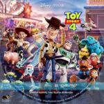Toy Story 4 (2019) R1 Custom DVD Label