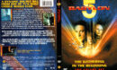 BABYLON 5 THE GATHERING & IN THE BEGINNING (1993) R1 DVD COVER & LABEL