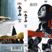 Azumi 2 (2005) R2 German DVD Cover
