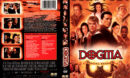 DOGMA (2000) R1 SE DVD COVER & LABELS