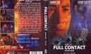 Cover Hard 1 (1992) R2 German DVD Cover