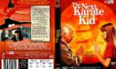 The Next Karate Kid (1994) R4 DVD Cover