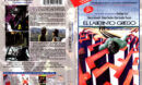 EL LABERINTO GRIEGO (THE GREEK LABYRINTH) (1993) R1 DVD COVER & LABEL