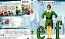 ELF (2003) R1 DVD COVER & LABELS