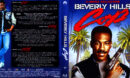 Beverly Hills Cop Collection (2016) R2 German Blu-Ray Covers