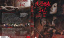 Azumi 1 & 2 R2 german DVD Cover