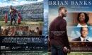 Brian Banks (2019) R1 Custom DVD Cover V2