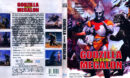 Godzilla gegen Megalon (1973) R2 German Blu-Ray Covers