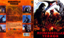 Mechagodzillas Terror (1975) R2 German Blu-Ray Covers