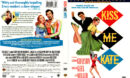 KISS ME KATE (1953) R1 DVD COVER & LABEL
