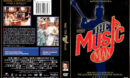 THE MUSIC MAN (2003) MATTHEW BRODERICK R1 DVD COVER & LABEL