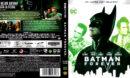 BATMAN FOREVER (1995) (SPAIN) 4K UHD BLU-RAY COVER & LABELS