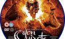 The Man Who Killed Don Quixote (2019) R2 Custom DVD Label