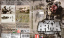 ArmA 2: Operation Arrowhead (2010) CZ PC DVD Cover & Label