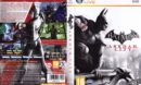 Batman: Arkham City (2011) CZ PC DVD Cover & Labels