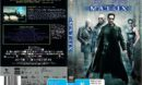 The Matrix (1999) R4 DVD Cover