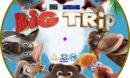 The Big Trip (2019) R2 Custom DVD Label