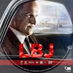 LBJ (2016) R1 Custom DVD Label
