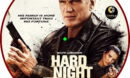 Hard Night Falling (2019) R2 Custom DVD Label