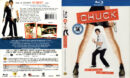 CHUCK SEASON TWO (2008) BLU-RAY COVER & LABELS