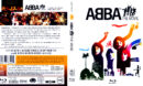 ABBA: The Movie (1977) R0 Blu-Ray Cover